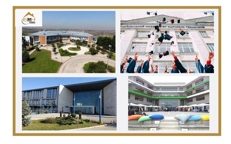 بهترین مدارس در ترکیه