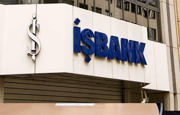 شعب ایش بانک ترکیه