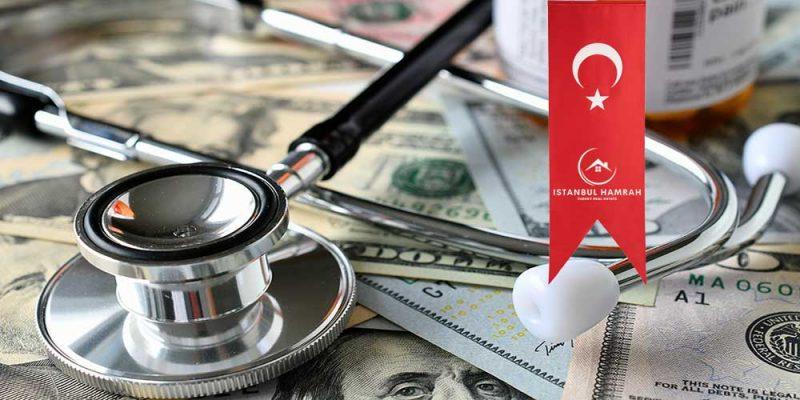 هزینه های درمانی در ترکیه