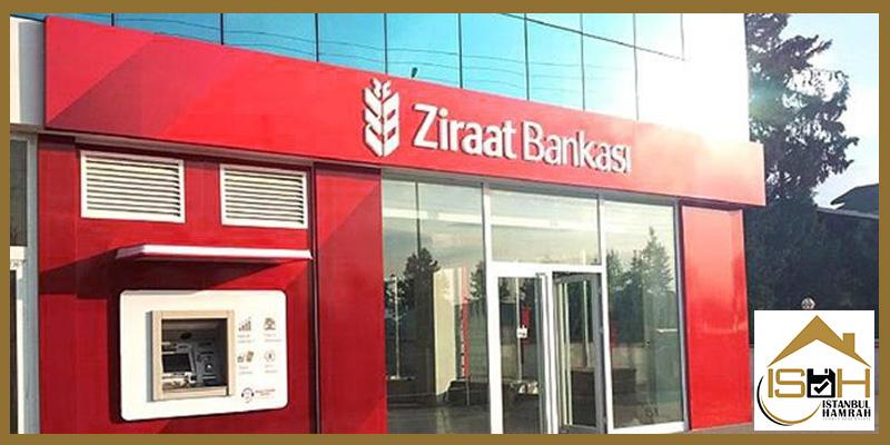 زراعت بانک ترکیه در استانبول