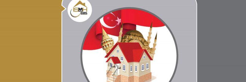 اصطلاحات کاربردی خرید ملک در ترکیه