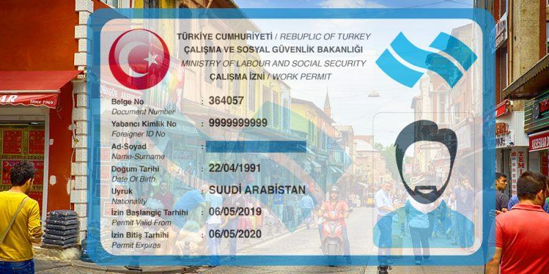 اخذ مجوز کار در ترکیه